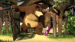 Маша и Медведь - Позвони мне, позвони! (Трейлер 2)