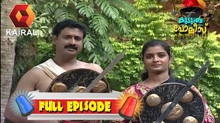 Kudumba Police 29/03/17 Real Full Episode