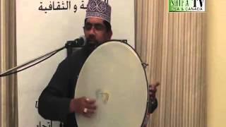 Zameen maili nahin hoti Naat by Brother Zainulabedin Muhammad Qadri, IECRC Bahrain