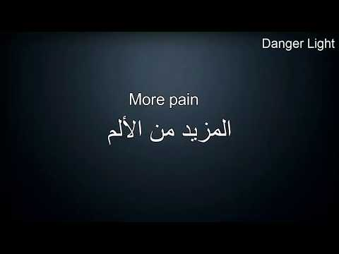 Sucker for Pain مترجمة عربي