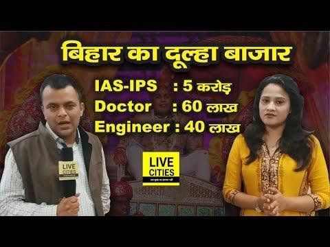 IAS दूल्हे को Ishani Priyam का जवाब, 5 करोड़ लेकर करोगे शादी, फिर कहोगे : जूठे बर्तन हटाओ, नहीं चलेगा