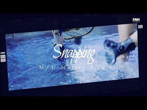 청하 (CHUNG HA) - 'Snapping' M/V Making Film 1