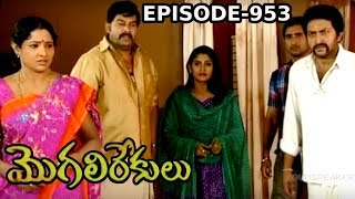 Episode 953 | 09-10-2019 | MogaliRekulu Telugu Daily Serial | Srikanth Entertainments | Loud Speaker
