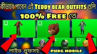 How to get free teddy bear outfits pubg mobile new vpn