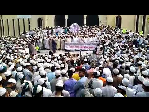 মসজিদে নৃশংস হামলার প্রতিবাদে ইসলামী আন্দোলনের বিক্ষোভ