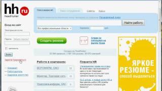 Поиск сотрудников на HeadHunter.ru (4/5)