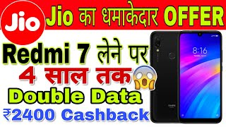 jio Offer on Redmi 7 Free double data for 4 years & 2400 cashback
