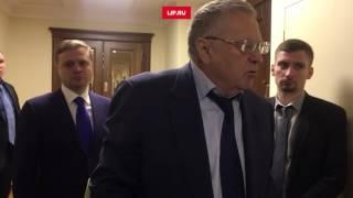 Жириновский: Мы не овцы!