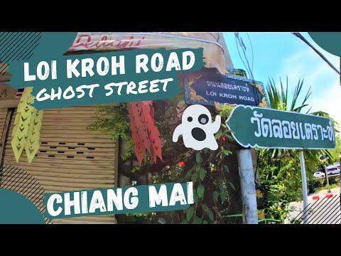 Loi Kroh Road | Chiang Mai Nightlife & Massage Street During Lockdown
