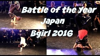 Battle of the Year 2016 Bgirl Finals. Japan Highlights.