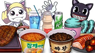 Mukbang Animation Various food Set eating Mukcat & Cartoon Cat Complete edition 02