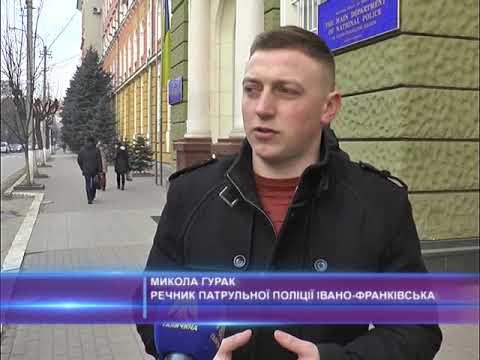 Патрульних авто поменшало на вулицях Івано-Франківська