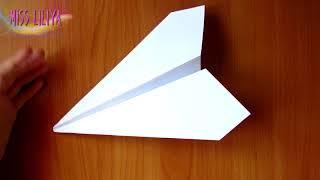 як зробити з паперу літак відео для дітей