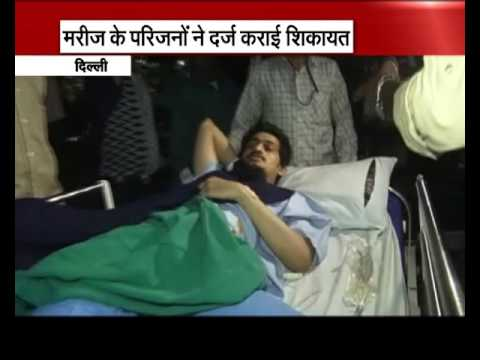 India: Fortis doctors operate on man's wrong leg in Delhi Mp3