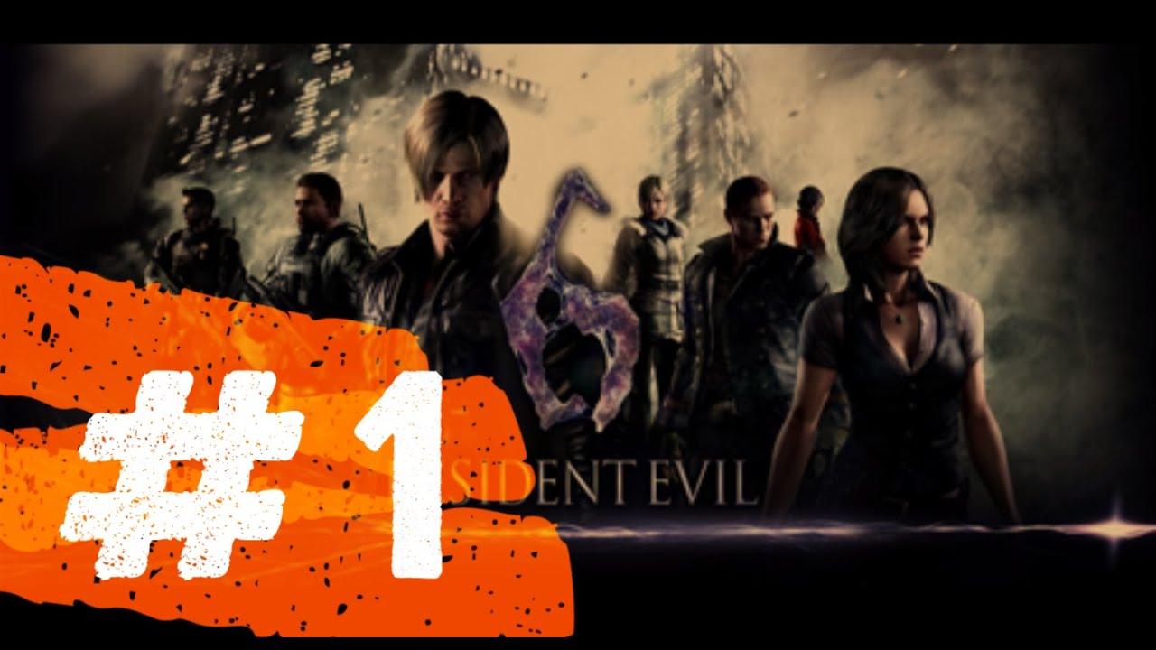 Resident Evil 6 - Walkthrough Chris Partie 1 [HD] - YouTube
