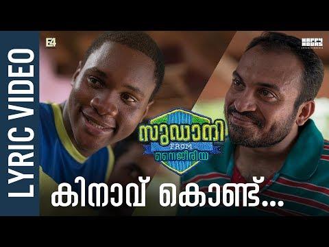 Kinavu Kondu | Lyric Video | Rex Vijayan |...