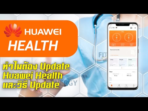Huawei Apk Mirror