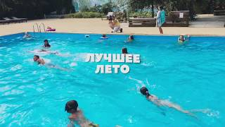 Языковой детский лагерь на Черном море ADDRIAN