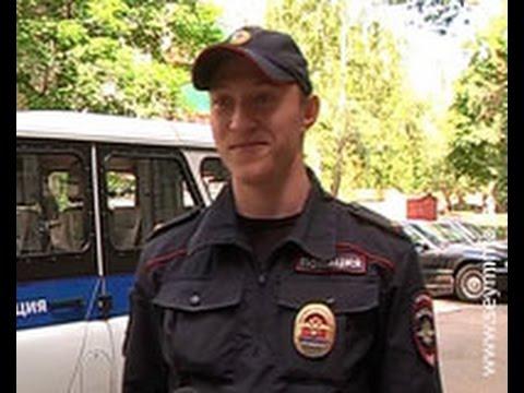 Курский участковый Владимир Краснобаев поможет всегда