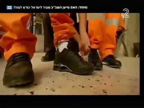 "فيديو | كيف تكرّم ""إسرائيل"" عملائها؟ thumbnail"