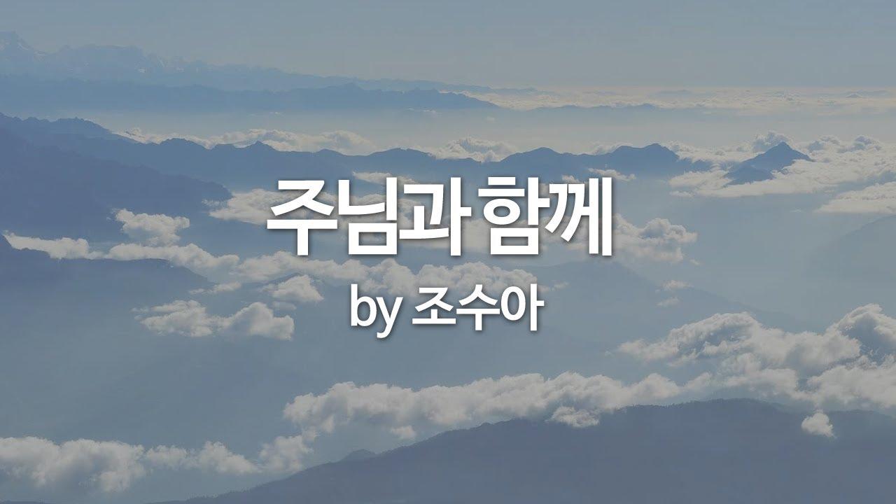 이사야 38장