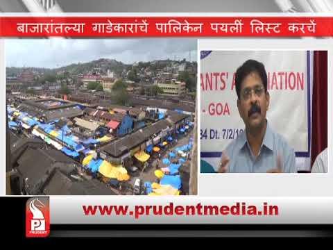 Prudent Media Konkani News 07 Dec 17 Part 4