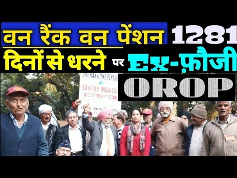 One Rank One Pension Demand 1281 days Proteste General Satbir Singh & team On jantar mantar delhi