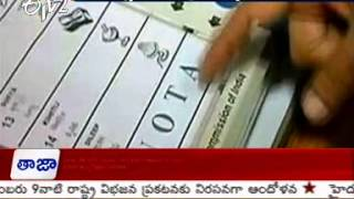 NOTA - Vote Of Rejection Debuts Strongly In Elections