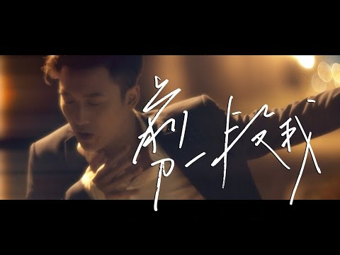 [Official Video] The Writers 寫手 《剪一段我》