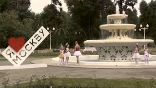 Открытие Розария в парке им.Горького