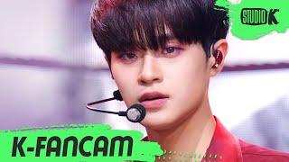 [K-Fancam] 에이비식스 대휘 직캠 '초현실(SURREAL)' (AB6IX Dae-hwi Fancam) l @MusicBank 200731