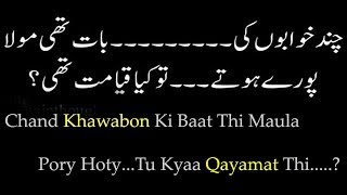 Most Heart Touching Quotes About Life|Quotes|Urdu Quotations About Life|Adeel Hassan|Famous Saying-