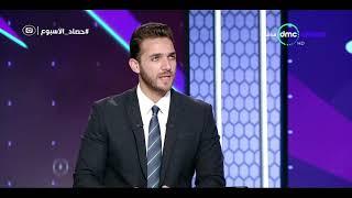 فاروق جعفر يوضح أسباب إقالة الجهاز الفني والتعاقد مع نبيل محمود - حصاد الأسبوع