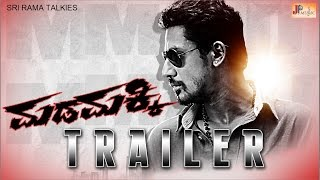 Download Hindi Video Songs - Madamakki | Official Trailer Full HD | Tanush, Nikitha, Saikumar, Vinay Pritham | New Kannada
