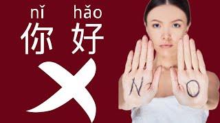 Speak Like a Native Chinese | Don't Always Say Nǐ hǎo 你好 | Learn Mandarin