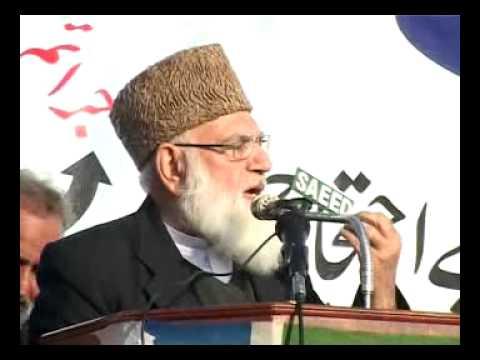 Jamaat e Islami Dharna In Islamabad, Mojahid e Millat Ex JI Ameer Qazi Husain Ahmad Speach   Part1