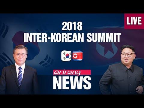 [LIVE/ARIRANG NEWS] D-1: Countdown to historic meeting of Pres. Moon and Kim Jong-un