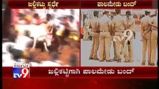 TN: Palamedu Observes Bandh Demanding to Lift Ban on Jallikattu