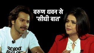 Seedhi Baat with Varun Dhawan | Bharat Tak