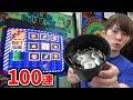 マリオルーレット100連MAXベット!メダルゲーム・レトロゲーム