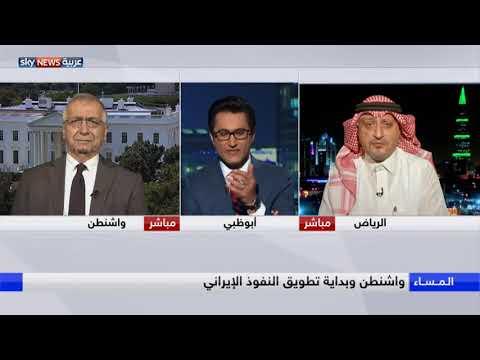 واشنطن وبداية تطويق النفوذ الإيراني  - نشر قبل 36 دقيقة