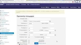 Как заработать на пабликах вконтакте? Тема: ПРОГНОЗЫ НА СПОРТ