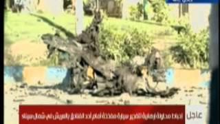 ليست المرة الأولى: كيف يستهدف تنظيم ولاية سيناء القضاة في مصر؟