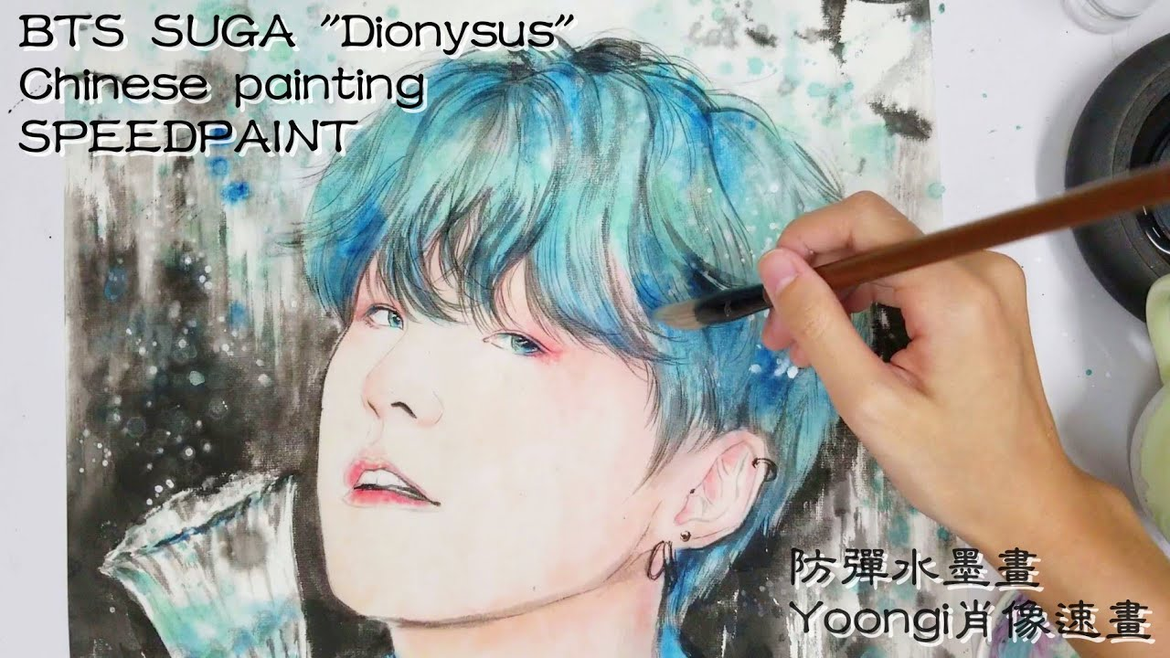 Bts Chi Paint水墨blue Haired Suga Boy With Luv X Dionysus