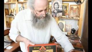 реставрация иконы, обучение иконописи