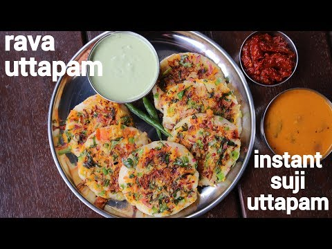 Instant Rava Uttapam Recipe   Suji Uttapam Recipe   सूजी उत्तपम   Sooji Uttapam