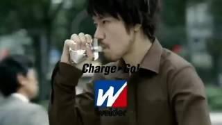 いいなCM 森永 ウイダーinゼリー 松山ケンイチ 「リアルタイアップ」篇 HD.