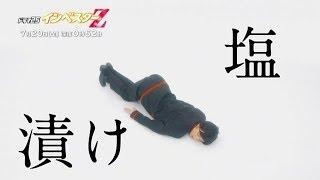 7月20日(金)深夜0時52分放送】 財前孝史(清水尋也)が入学したスーパー...