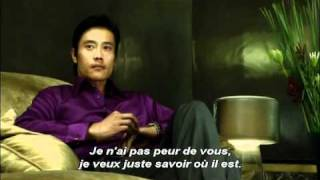I Come With the Rain ( Je viens avec la pluie) - Official trailer with French subs