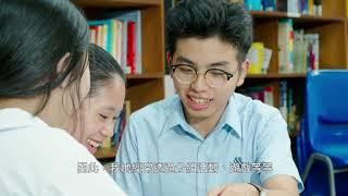 創知中學宣傳片
